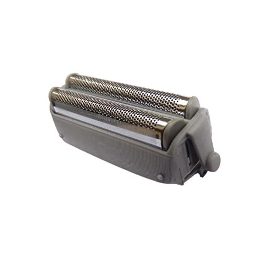 拡大する解明指標HZjundasi Replacement Outer ホイル for Panasonic ES4035/RW30 ES9859
