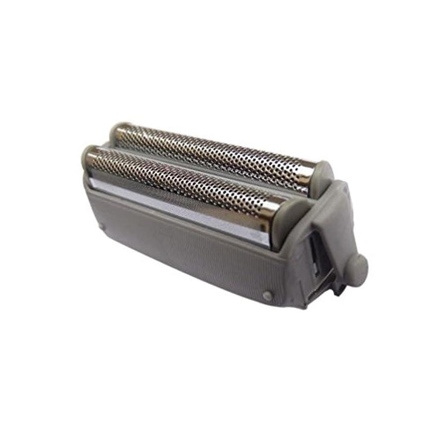 支配するほぼ立方体HZjundasi Replacement Outer ホイル for Panasonic RW30/ES719/726/4826/4853 ES9859