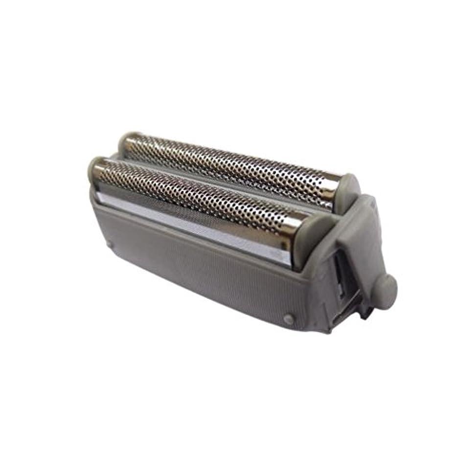 降ろす鋸歯状かすかなHZjundasi Replacement Outer ホイル for Panasonic ES4035/RW30 ES9859