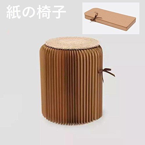 Plus Nao(プラスナオ) 紙スツール ペーパー椅子 折りたたみ椅子 ハニカム構造 紙の椅子 紙のいす 一人用 丈夫 省スペース 簡単収納 丸椅子 インテリア 35cm レッド×ナチュラル