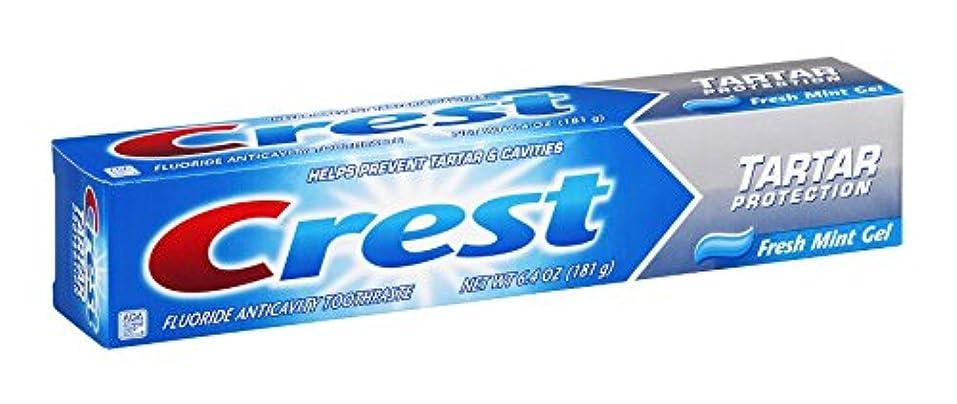 版飼いならす未使用Crest タルタルジェルWHTサイズ6.4zフレッシュミントタルタル保護ジェル