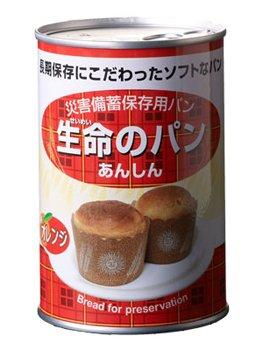 アンシンク 生命のパン あんしん オレンジ24缶入り