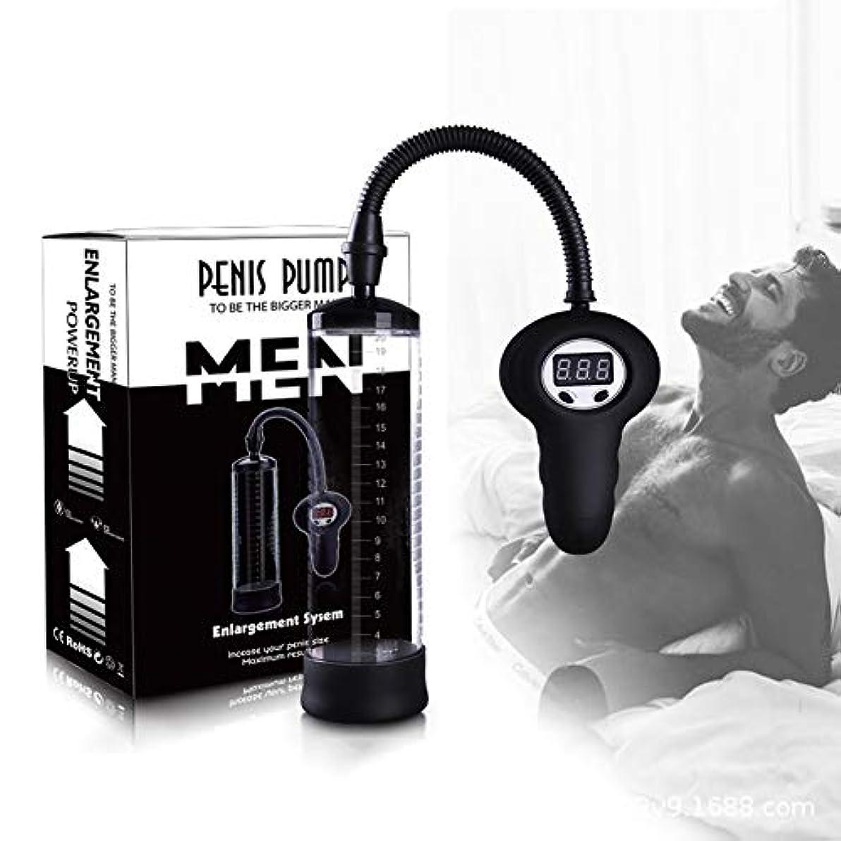 すごい仮定する一方、KGJJHYBGTOY 手動操作装置男性ペン成長ポンプ RELAX MASSAGE BODY