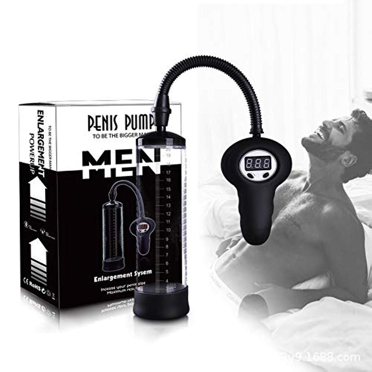 毎週毒仕えるKGJJHYBGTOY 男性のためのPenǐle真空ポンプ空気圧装置エンハンサー RELAX MASSAGE BODY