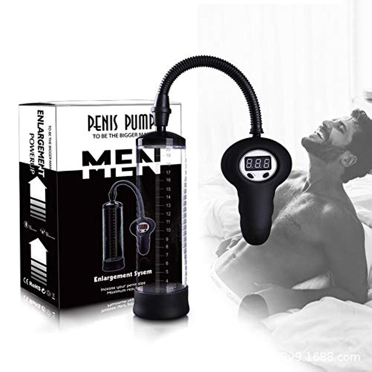 トリプル満員特にKGJJHYBGTOY 男性のためのPenǐle真空ポンプ空気圧装置エンハンサー RELAX MASSAGE BODY