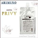 【X3個セット】 アリミノ ケアトリコ プリヴィ エンリッチセラム 1000g 詰替え用