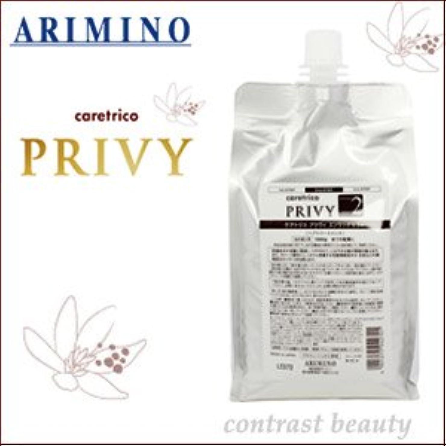 【X2個セット】 アリミノ ケアトリコ プリヴィ エンリッチセラム 1000g 詰替え用
