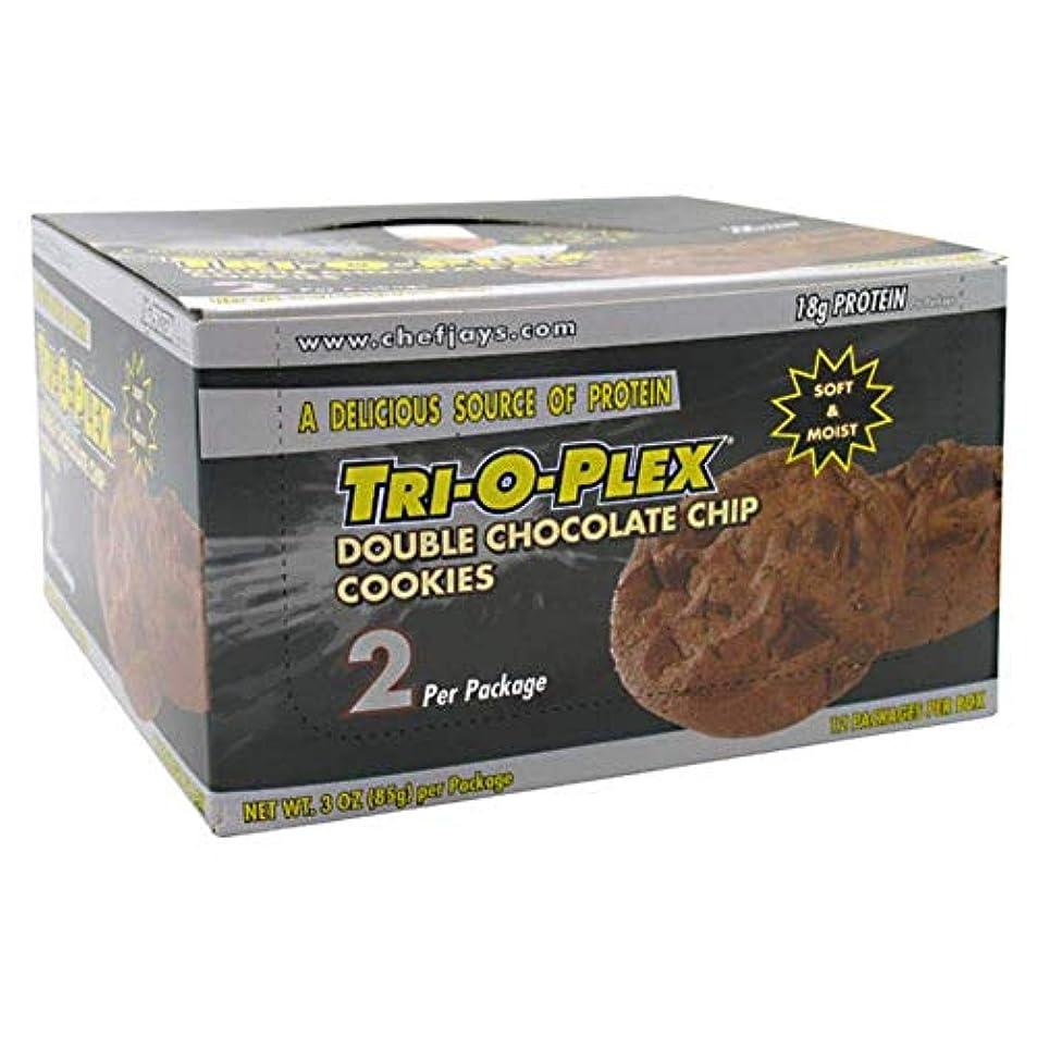 一般的なコーチ生じるトリオプレックス?チョコレートチップクッキー 12包