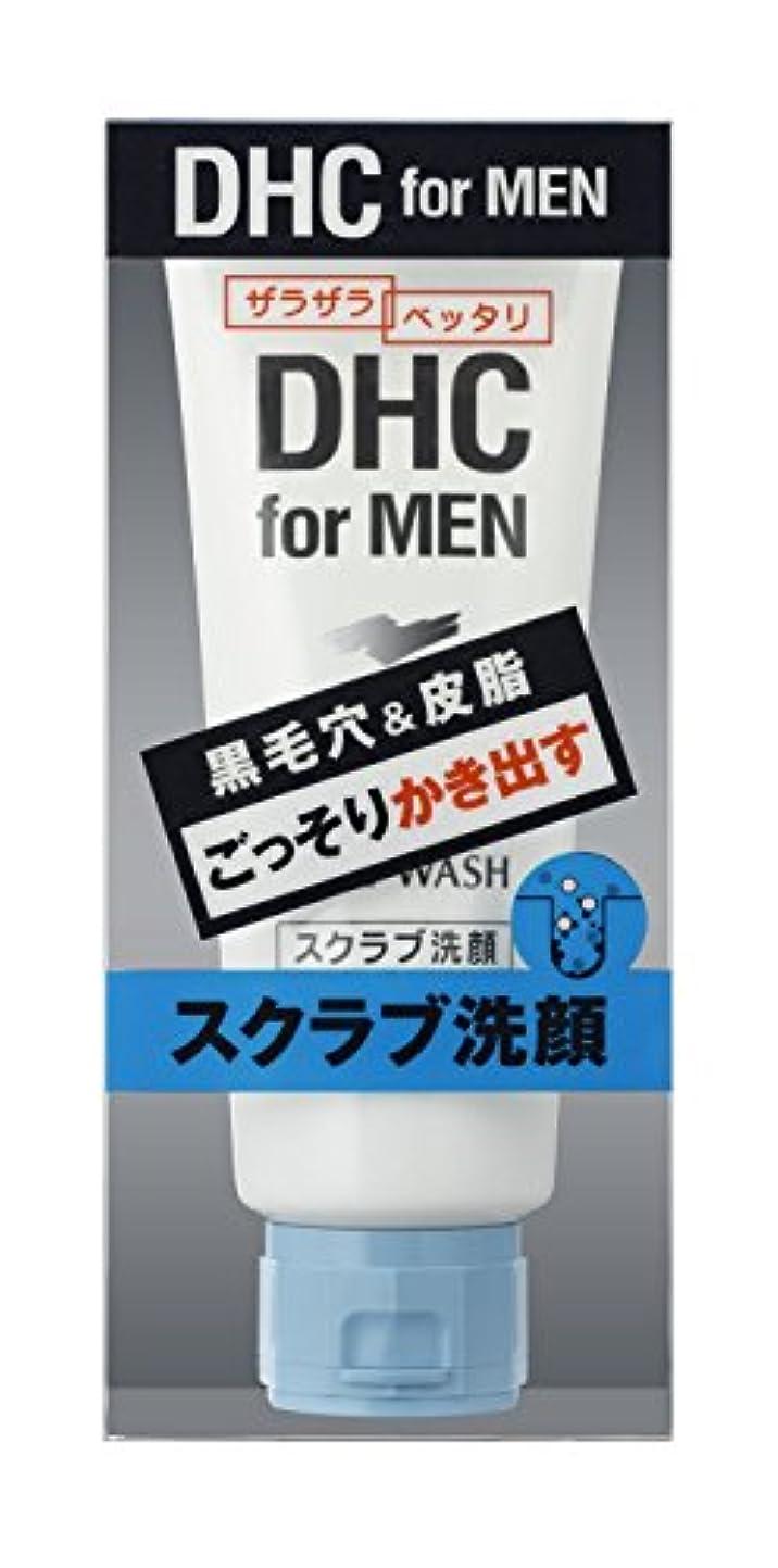 トラフ影響経営者DHCforMEN スクラブフェースウォッシュ 140g