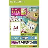 (まとめ)エレコム きれいにはがせる 宛名・表示ラベル EDT-TKF【×5セット】