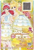 アイカツフレンズ!/FCP-6 P ダイヤモンドフューチャースカート