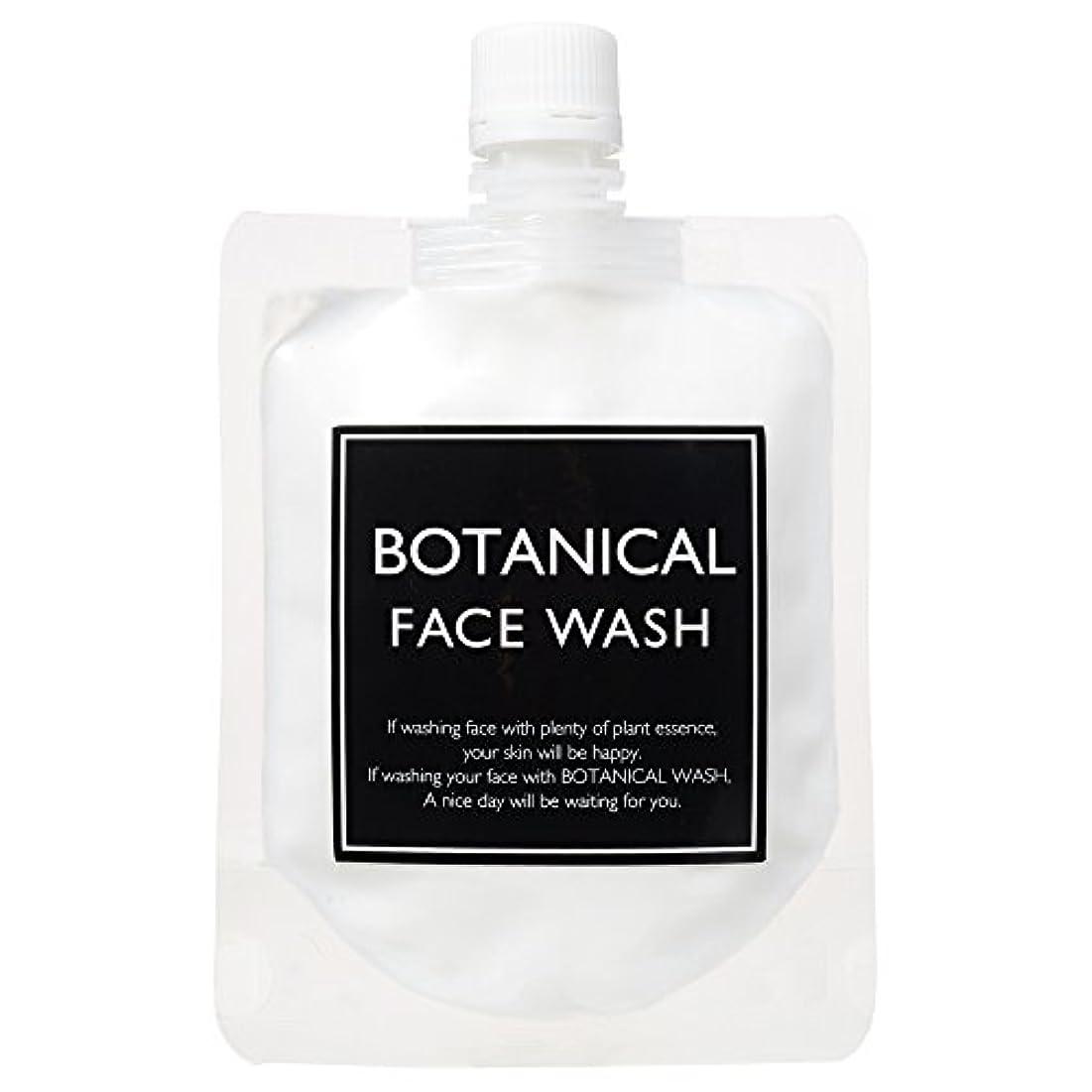 フラッシュのように素早く裁量カリング【BOTANICAL FACE WASH】 ボタニカル フェイスウォッシュ 150g 泡洗顔