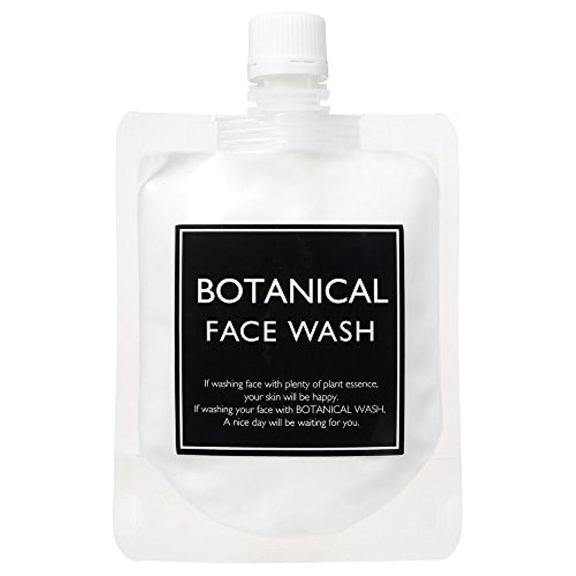 モトリー不利益風【BOTANICAL FACE WASH】 ボタニカル フェイスウォッシュ 150g 泡洗顔