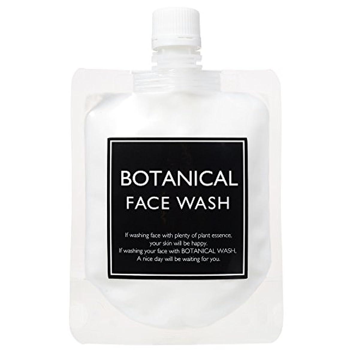 所属洞察力のある昼寝【BOTANICAL FACE WASH】 ボタニカル フェイスウォッシュ 150g 泡洗顔