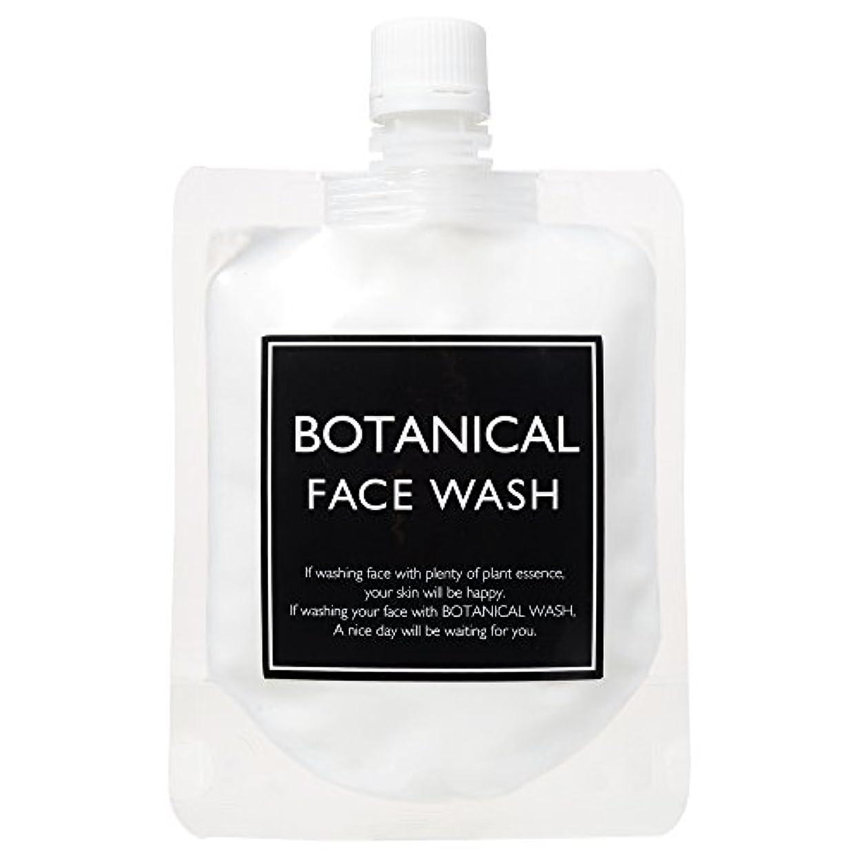 植物のまで襟【BOTANICAL FACE WASH】 ボタニカル フェイスウォッシュ 150g 泡洗顔