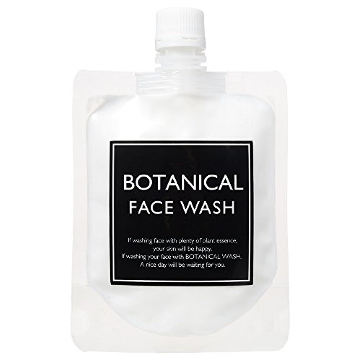 観光前進ダーベビルのテス【BOTANICAL FACE WASH】 ボタニカル フェイスウォッシュ 150g 泡洗顔