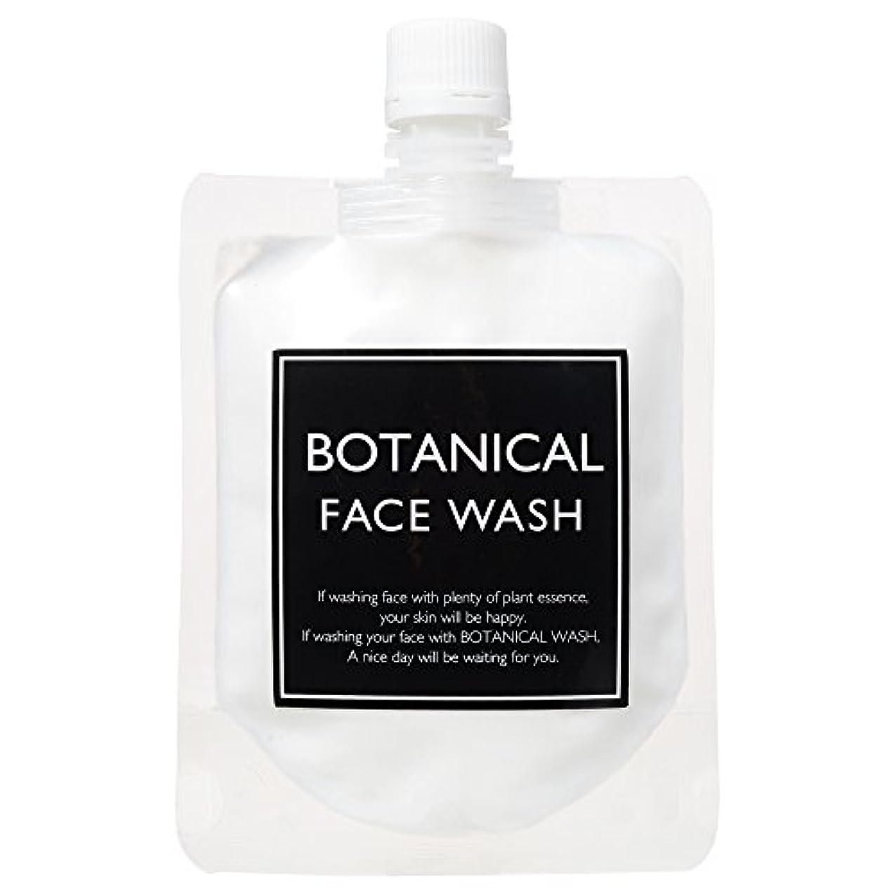 シンク成果蜂【BOTANICAL FACE WASH】 ボタニカル フェイスウォッシュ 150g 泡洗顔