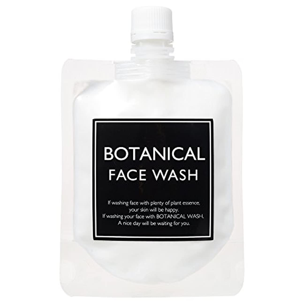 アジア人慢方法論【BOTANICAL FACE WASH】 ボタニカル フェイスウォッシュ 150g 泡洗顔