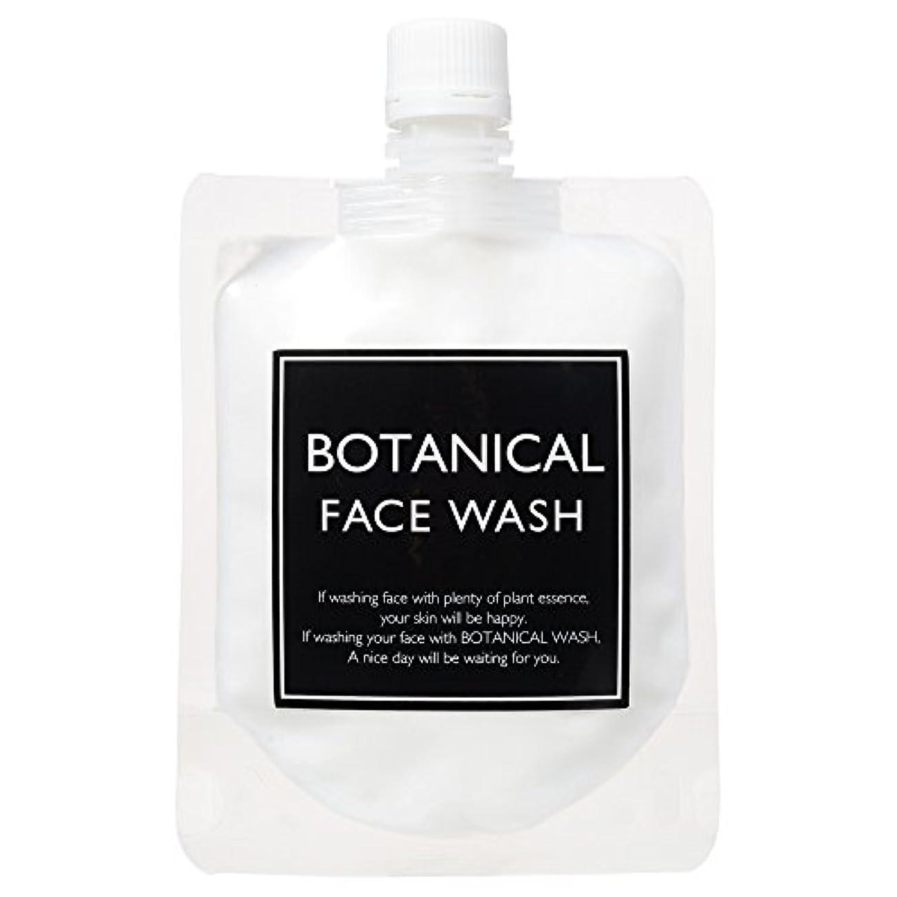 最大化するミント何十人も【BOTANICAL FACE WASH】 ボタニカル フェイスウォッシュ 150g 泡洗顔