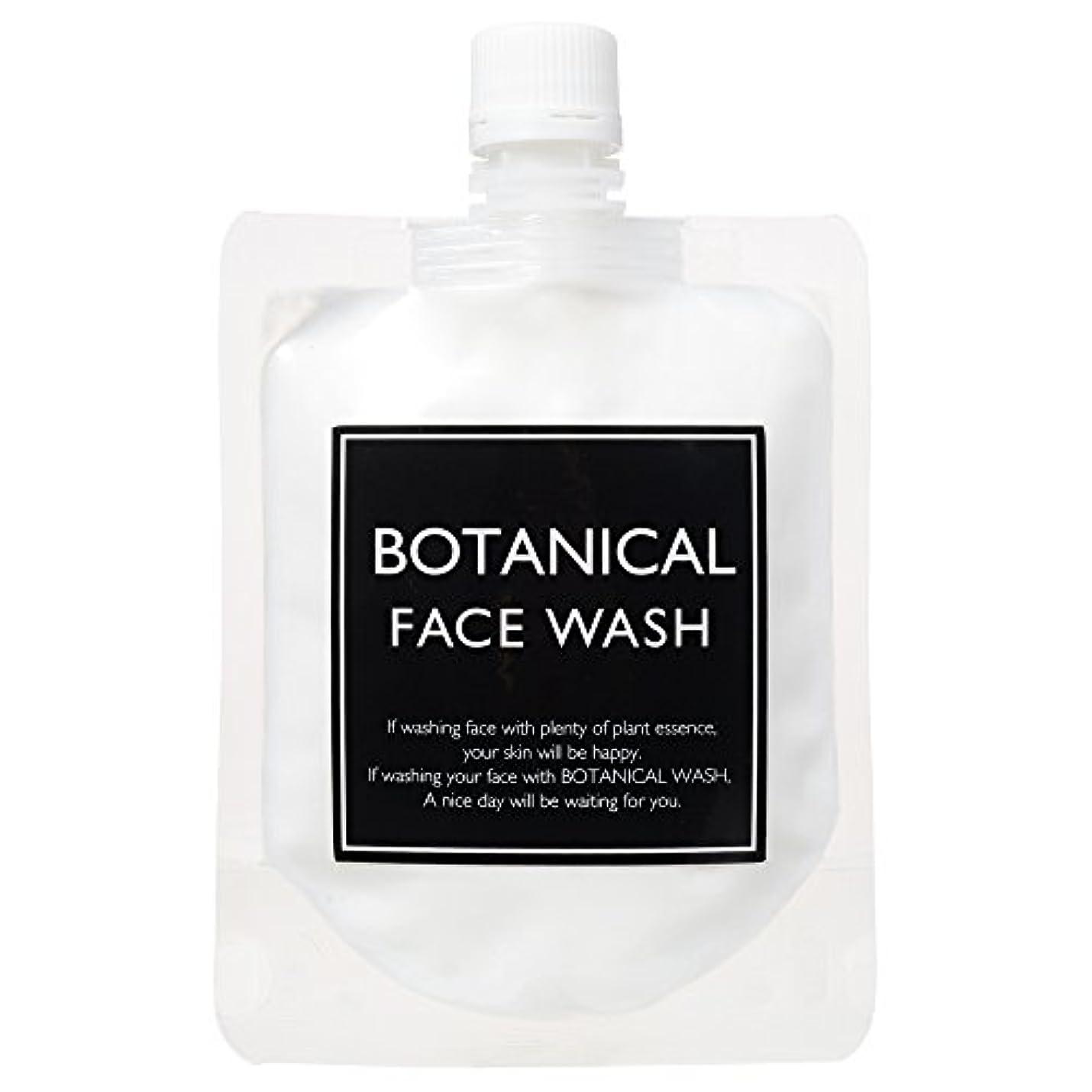 クランプおかしいジャンプ【BOTANICAL FACE WASH】 ボタニカル フェイスウォッシュ 150g 泡洗顔