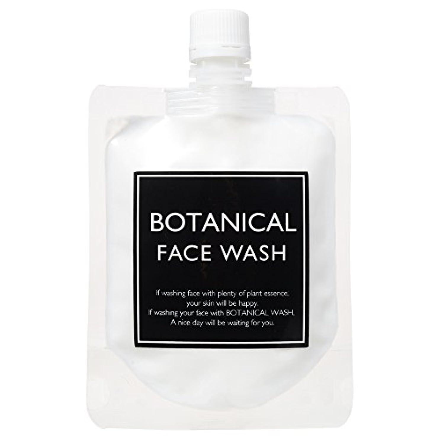 キャンバスラショナル貨物【BOTANICAL FACE WASH】 ボタニカル フェイスウォッシュ 150g 泡洗顔