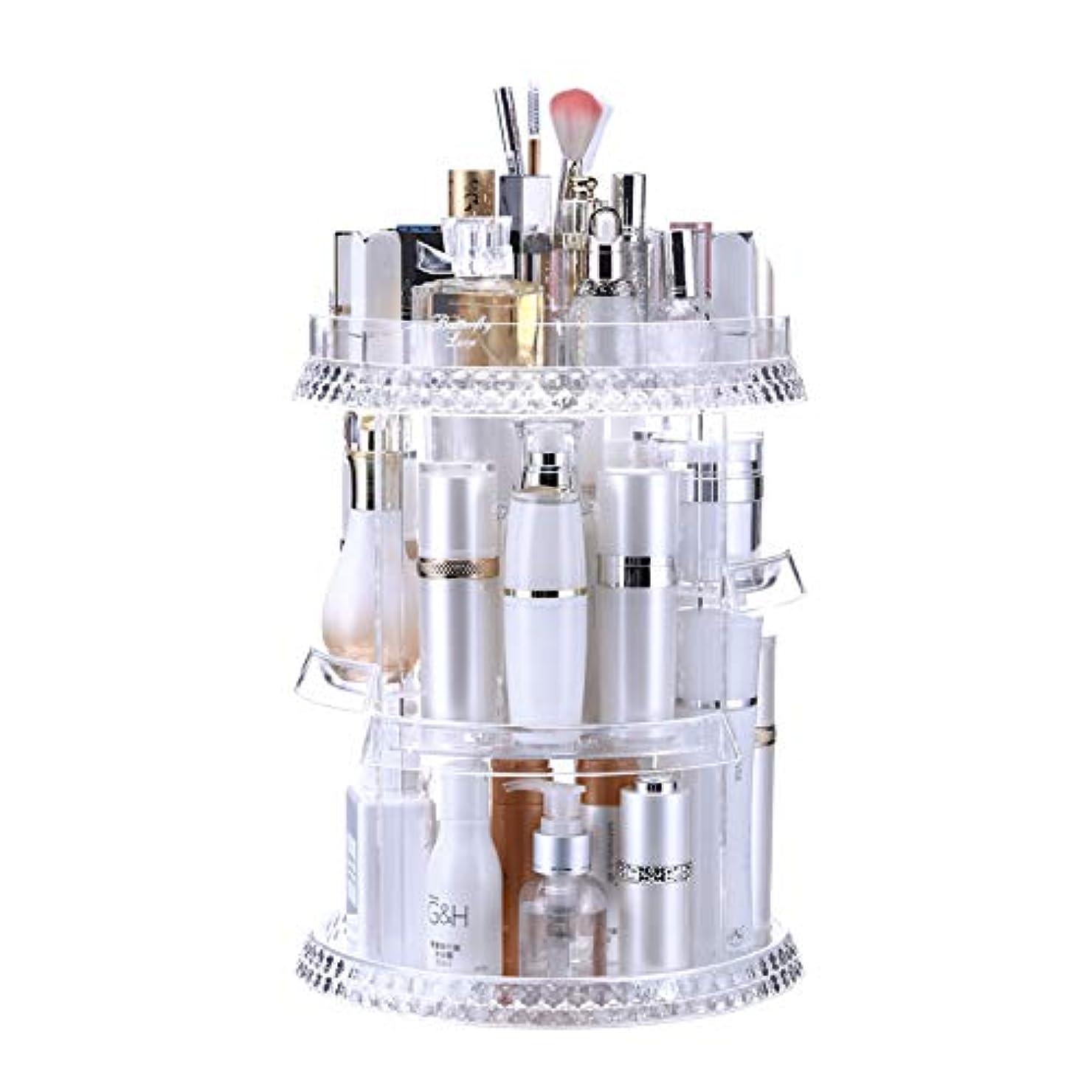 把握拡声器天井メイクボックス 化粧品収納ケース360度回転式コスメ収納ボックス 引き出し大容量 調節可能 組み立て式 きらきら 高透明度 丸洗いでき 化粧品 入れ 女の子のギフト