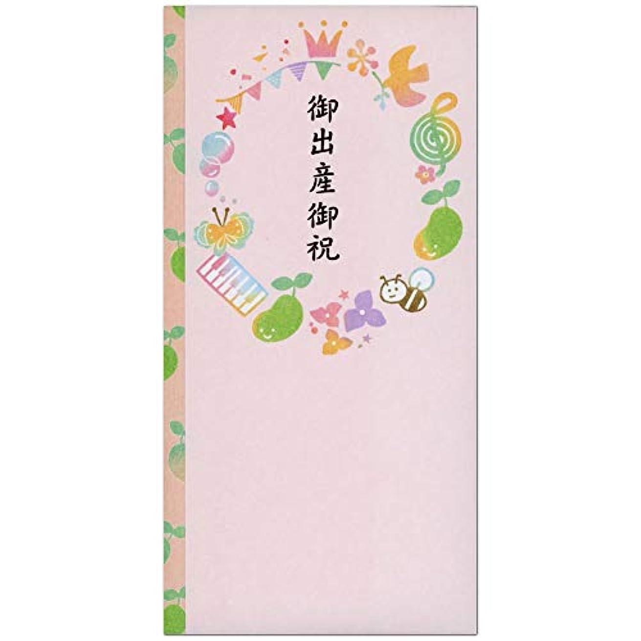 議題喪隣接フロンティア 祝儀袋 出産祝 はんこ新芽 SG−183 ピンク
