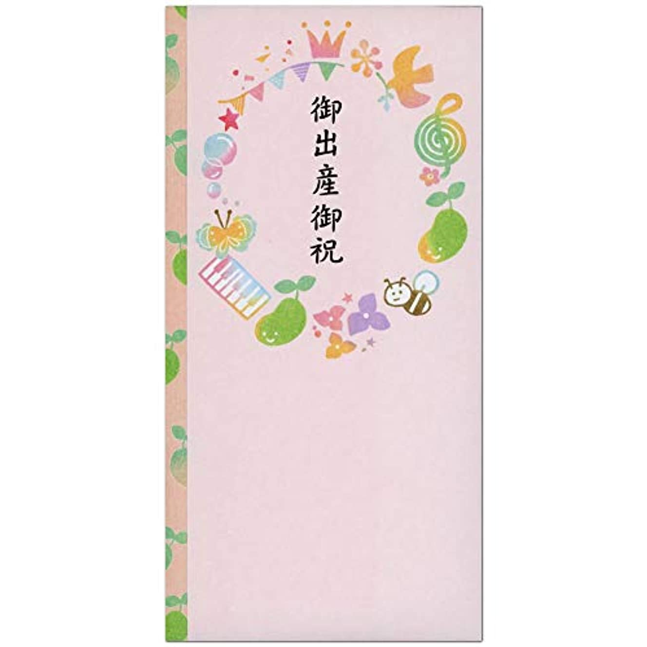 ランダム精算顧問フロンティア 祝儀袋 出産祝 はんこ新芽 SG−183 ピンク