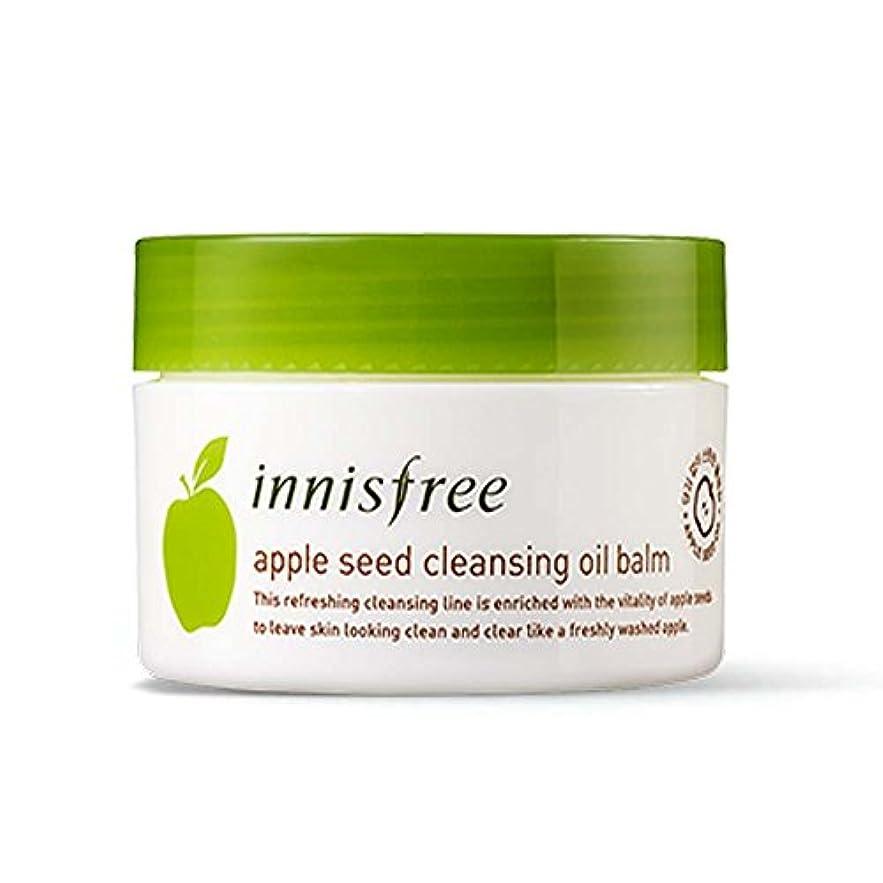 職人放出ポインタイニスフリーアップルシードクレンジングオイルバーム80ml / Innisfree Apple Seed Cleansing Oil Balm 80ml [海外直送品][並行輸入品]