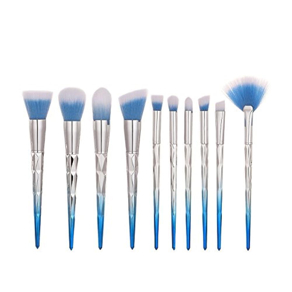切り離す粉砕するガラガラディラビューティー(Dilla Beauty) 10本セットカラフルなマーメイドメイクブラシセットプラスチックハンドル魚ブラシプロフェッショナルフェイスメイクアップブレンダースポンジパフブラシユニークなレインボーブラシ、ティーンズガールズ女性のための格安プライム (ブルーホワイト-2)