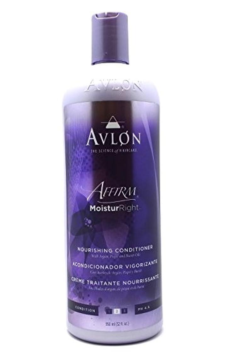 訴えるブルーベル破裂Avlon Hair Care moisturright 32オンスノーリッシングコンディショナー