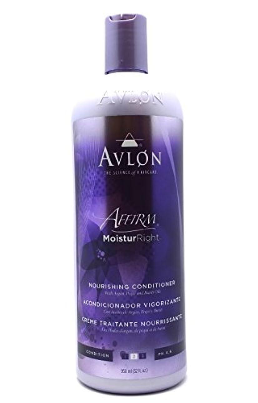 ガイドヘアやめるAvlon Hair Care moisturright 32オンスノーリッシングコンディショナー
