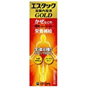 エスタック滋養内服液GOLD 50mL [指定医薬部外品]