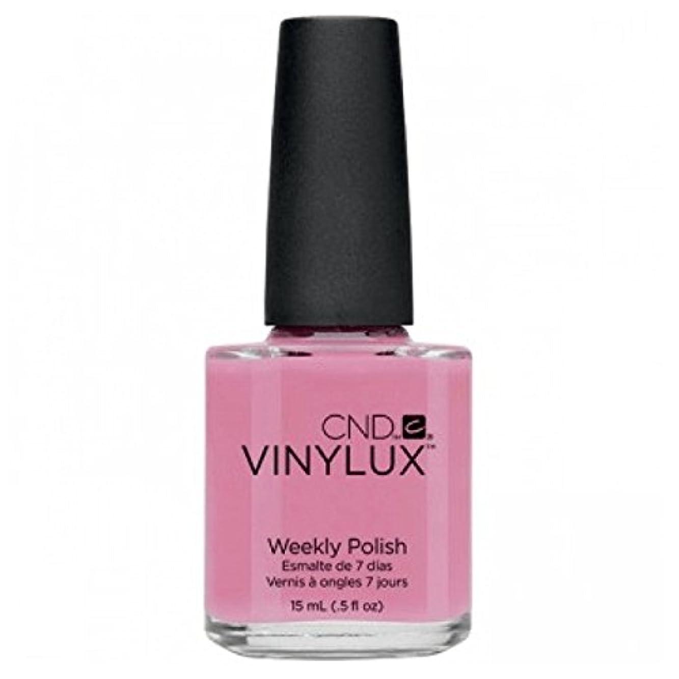 答えビーチ不適切なCND Vinylux Manicure Lacquer _ Beau #103 _15ml (0.5oz)