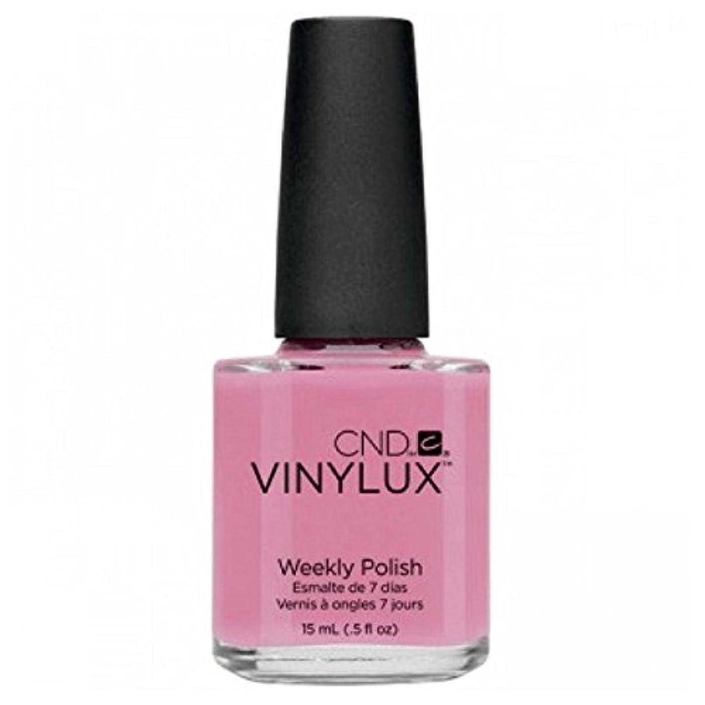 魅力的群衆ライオネルグリーンストリートCND Vinylux Manicure Lacquer _ Beau #103 _15ml (0.5oz)