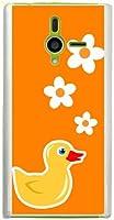 ohama DM014SH ディズニー・モバイル ハードケース ca925-6 ポップ アヒル おもちゃ スマホ ケース スマートフォン カバー カスタム ジャケット softbank