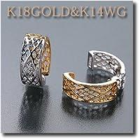 (ダイヤモンドワタナベ)Diamond Watanabe イヤリング ピアリング K18 (ゴールド) K14WG (ホワイトゴールド) 人気の透かし模様デザイン 嬉しいリバーシブルタイプ
