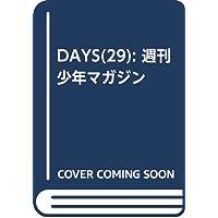 DAYS(29): 週刊少年マガジン