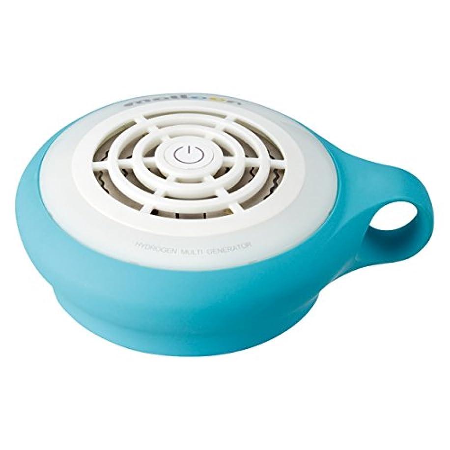 肩をすくめるアーサーコナンドイルヘッジフラックス 水素水生成器 水素風呂 マルーン(malloon) ルリ FLMA-16 Ruri