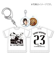 NMB48 2016年7月度 生誕記念Tシャツ型キーホルダー山本彩WEB限定