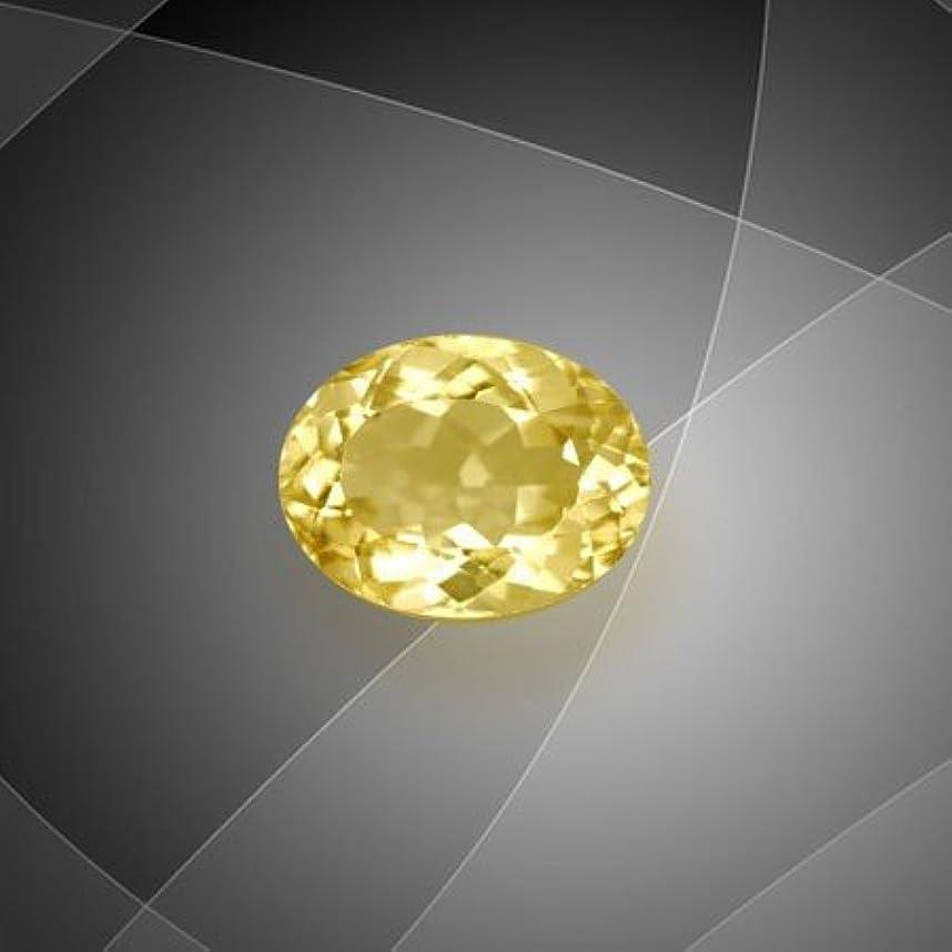 アカデミー音登録するシトリン原石天然認定オーバルカットルースストーン10.9カラットby gemselect
