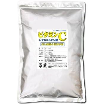 ビタミンC(アスコルビン酸)1kg 粉末・100%品 食品添加物規格 1cc計量スプーン付き