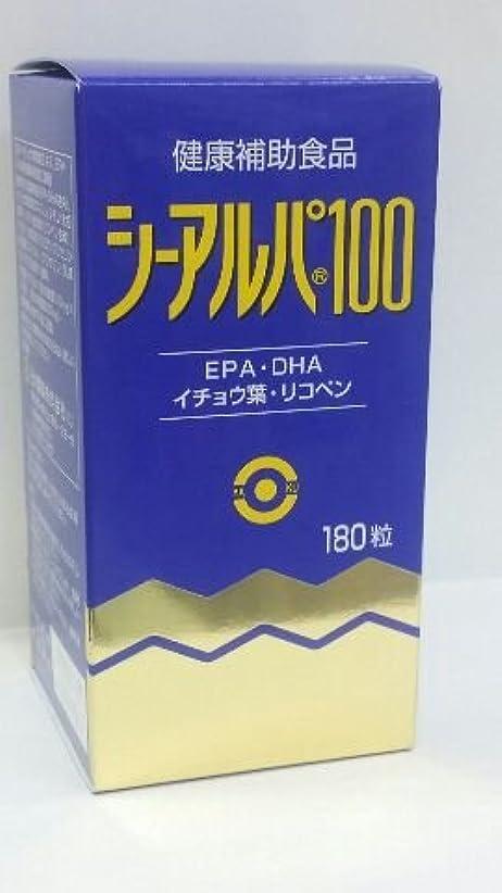 パイ紳士気取りの、きざなヘロイン「シーアルパ100」180粒6個パックで15%割りひき(健康増進食品)