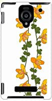 sslink DM016sh Disney Mobile on ディズニー ハードケース ca1014-6 和柄 花柄 スマホケースsoftbank softbank