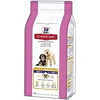 ヒルズのサイエンス・ダイエット ドッグフード シニアライト 7歳以上 肥満傾向の高齢犬用 体重管理 チキン 小型犬用 1.5kg