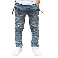 b2d0a5751bedd BAO8 子供服男の子 ジッパーストレッチのスリムパールパンツ デニムの長ズボン 長パンツ 赤ちゃん服 春物 普段着 (120