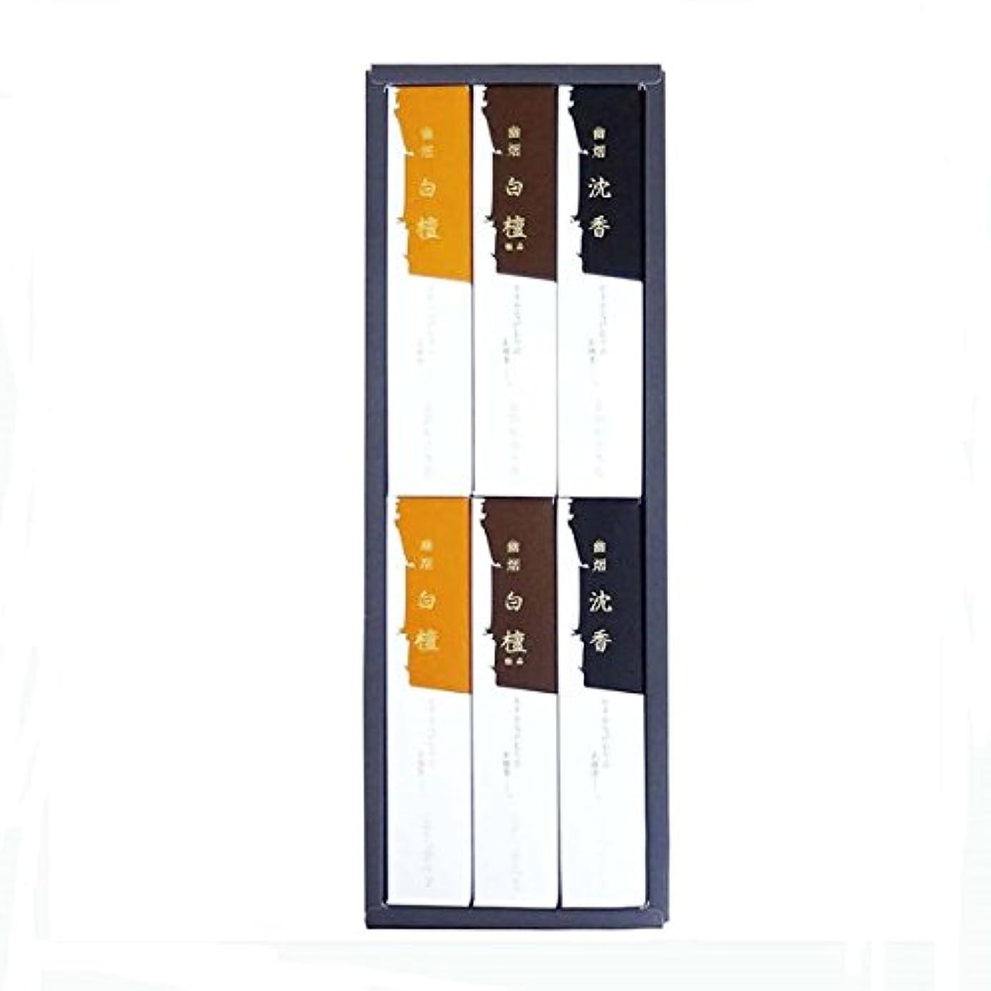 塗抹ワイヤースリンク進物用 幽烟線香 三種詰合せ