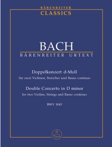 バッハ, J. S.: 2台のバイオリンのための協奏曲 ニ短...