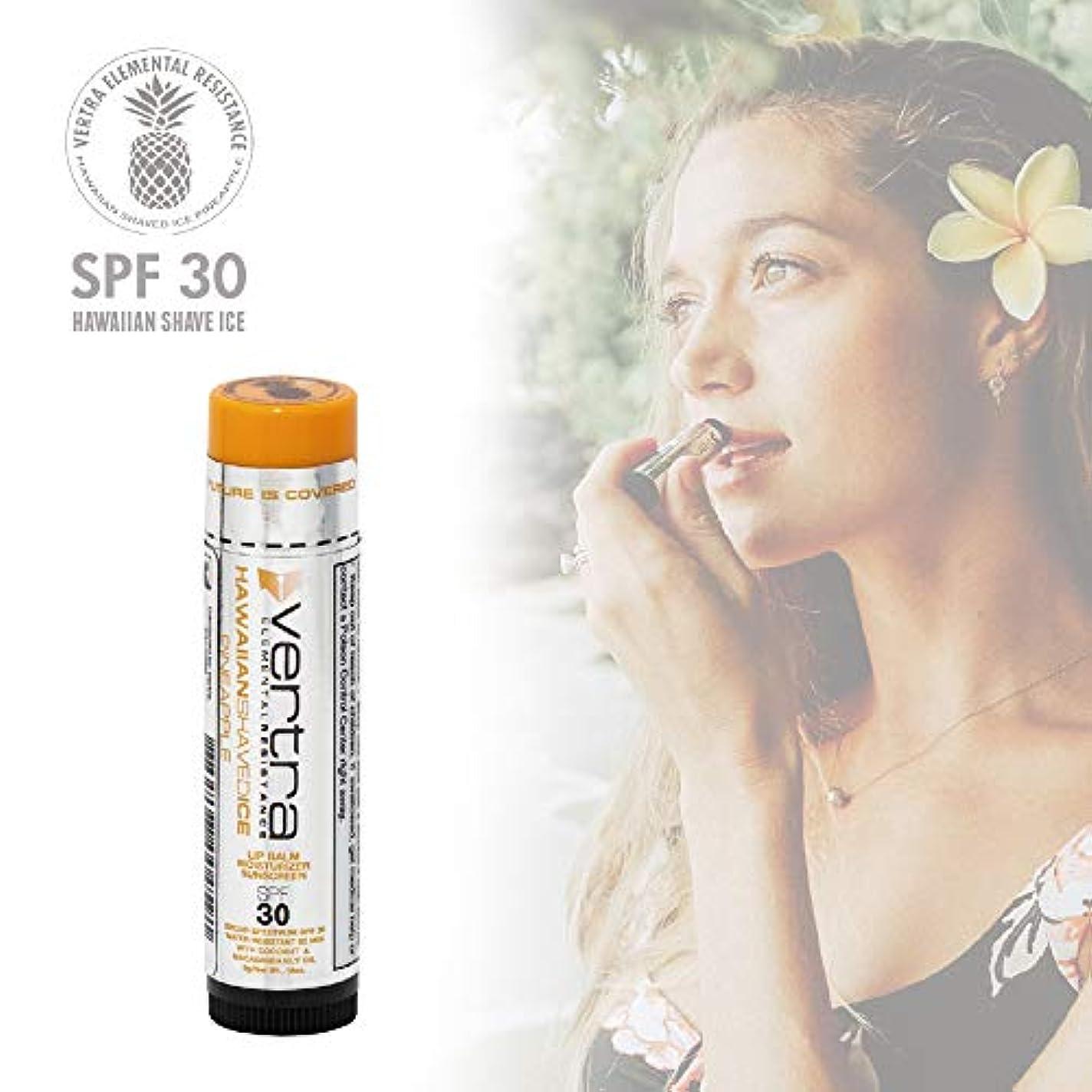 樹木苦難促進するVERTRA (バートラ) リップ 日焼け止め Lip Balm hawaiian shaved ice pineapple SPF30 PA+++