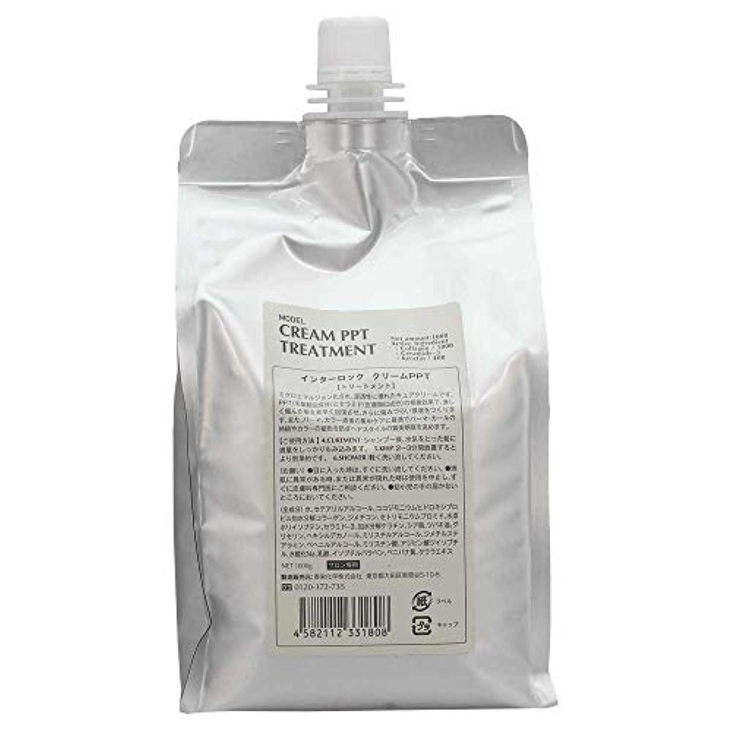 懇願する環境に優しい負担香栄化学 クリームPPT トリートメント レフィル 1000g